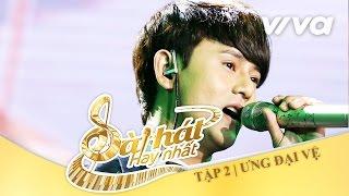 Lời Tự Sự - Ưng Đại Vệ | Tập 2 | Sing My Song - Bài Hát Hay Nhất 2016 [Official]