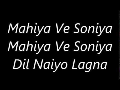 Atif Aslams Mahiya Ve Soniya s Lyrics