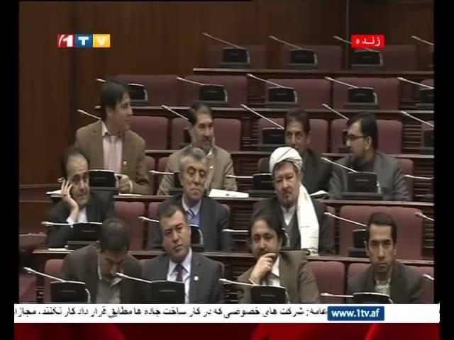1TV Afghanistan Pashto News 10.12.2014