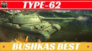 Type 62 My Favourite Tier 7 Light World of Tanks Blitz