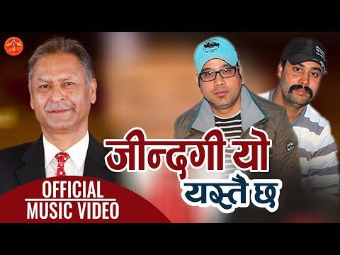jindagi yo yastai cha by Swaroop Raj Acharya