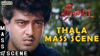 Dheena - Thala Mass Scene | Ajith, Laila, Yuvan, A.r. Murugadoss | Bayshore
