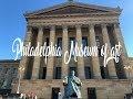 Philadelphia Museum of Art Tour 2018 - Philadelphia, PA by Mylene Ausdauer