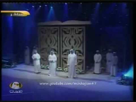 Mohammad Al Husayn- قصيدة البرده -Qaseeda Burdah