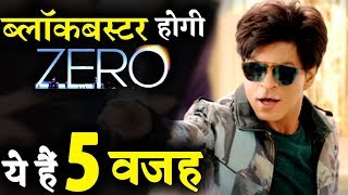 5 Reasons Shahrukh khan's ZERO Will Be A BLOCKBUSTER!
