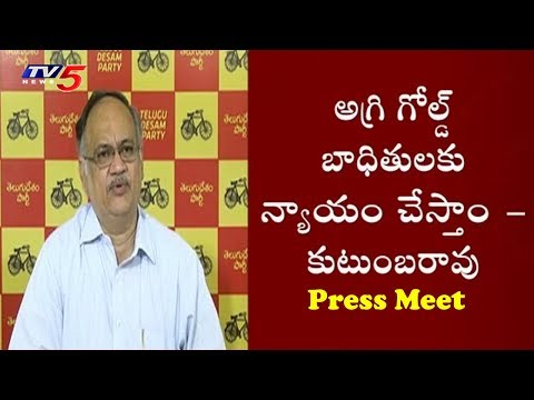 AP Planning Commission Vice President Kutumba Rao Press Meet in Amaravati | TV5 News