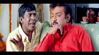 சோகத்தை மறந்து வயிறு குலுங்க சிரிக்க இந்த காமெடியை பாருங்கள் # Tamil Comedy Scenes # Funny Comedy