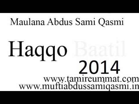Khilafat E Islamiyah Ka Qayam Ho Chuka Bayan By Hazrat Maulana Syed Salman Nadwi video
