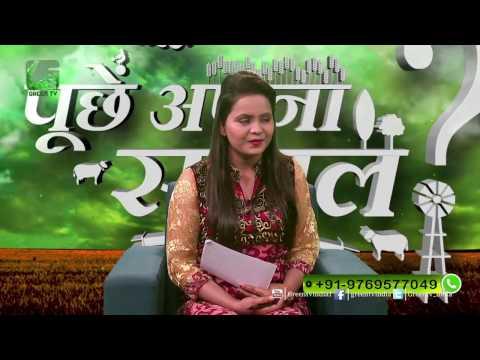 Puchhe Apna Sawal- Episode 54 Green TV