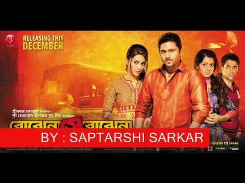 Bojhe Na Se Bojhe Na Title Track Mixde Anwesha And Arijit Shing Mixed By Saptarshi Sarkar video