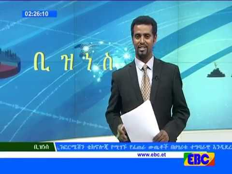 Business  Eve News From EBC June 29 2017