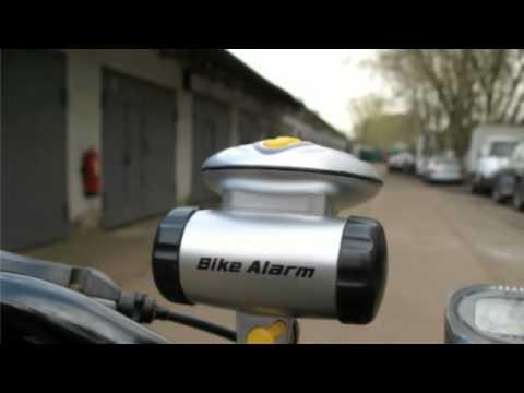 Как сделать сигнализацию своими руками на велосипед
