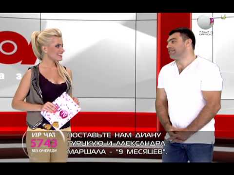 Нико Неман Стол заказов на RU.TV