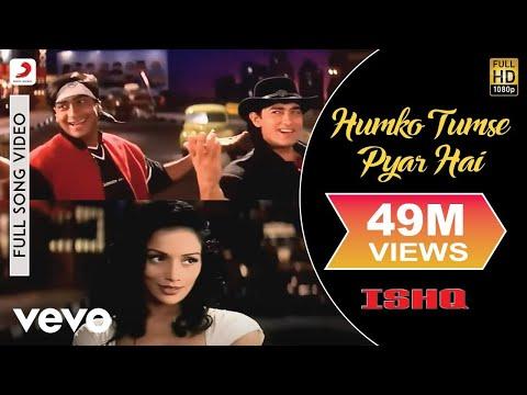 Ishq - Humko Tumse Pyar Hai | Aamir Khan | Ajay Devgan video