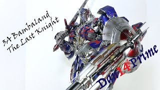 Optimus Prime Nemesis Prime 3A Bambaland Exclusive Transformers The Last Knight