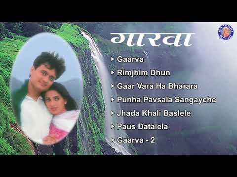 Garva All Songs - Audio Jukebox - Milind Ingle Saumitra - Marathi...