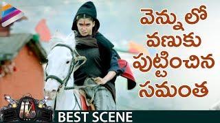 Samantha Best Action Scene | TEN 2017 Telugu Movie | Vikram | Charmi | 10 Latest Telugu Movie