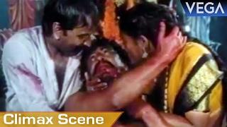 Paattu Vaathiyar Tamil Movie || Climax Scene