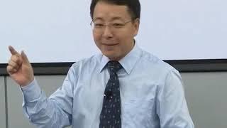 华东师范大学公开课 学习心理学 多媒体学习 网易公开课