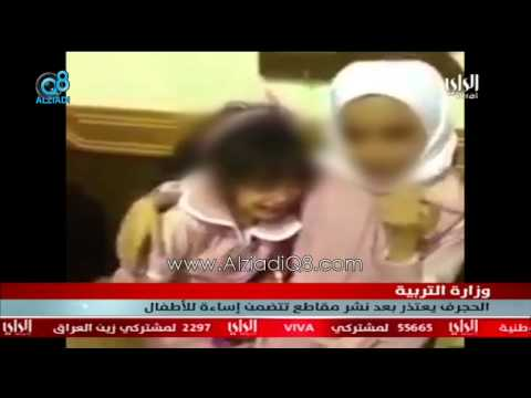 معلمات يسخرون من طالبة تبكي في احدى مدارس وزارة التربية في الكويت ويتطاولون عليها thumbnail