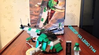 Lego Star Wars 7144 Slave 1 Review
