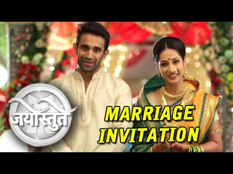 Jayostute - Pragati & Ajinkya's Wedding Invite - Star Pravah Serial video