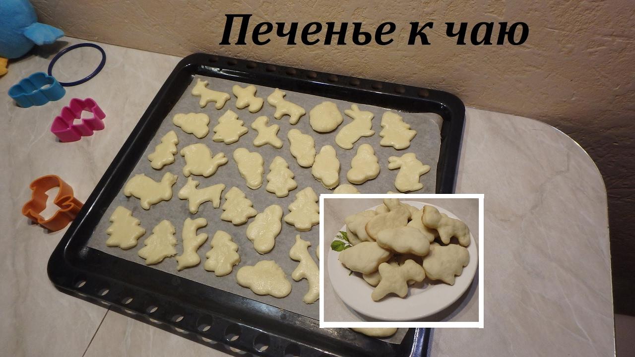 Яблочный штрудель из готового слоеного теста рецепт пошагово