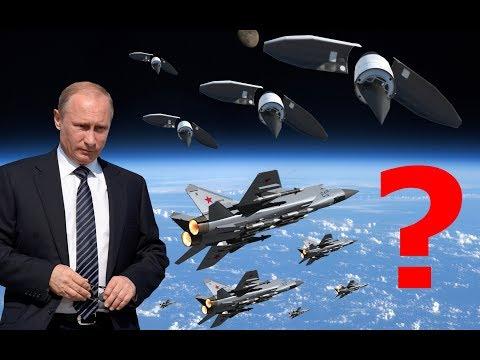 Гиперзвуковая Русская мощь или бессонные ночи для Запада.