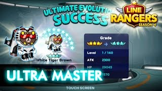 LINE Rangers SEASON 4 | กำเนิดเสือขาว Brown White Tiger!!