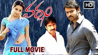 Varsham Full Movie HD  Baaghi  Baahubali Prabhas