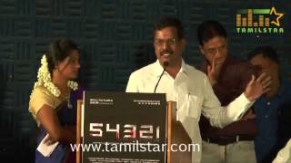 54321 Movie Audio Launch Part 1