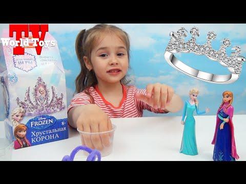 Хрустальная корона Холодное сердце (Фрозен). Выращиваем кристаллы. Детские опыты.