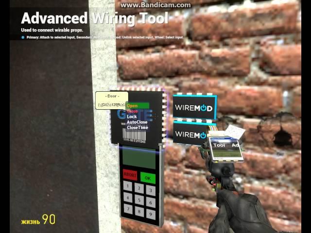 Как сделать дверь в garry mod кодовый замок