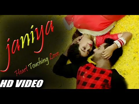 JANIYA   Heart Touching Love Story    New Hindi Song 2018   Sampreet Dutta(Entertainment)