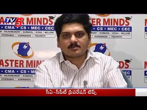 CA CPT Exam 2018 : Master Minds Released CD for CA Exams Preparation | TV5 News