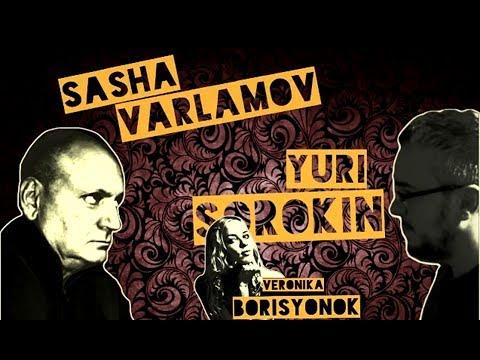Саша Варламов и Юрий Сорокин о красоте в бизнесе, HR-Брендинге и Геймификации