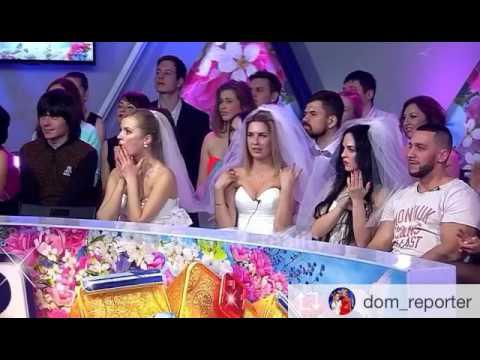 Смотреть финал свадьбы на миллион
