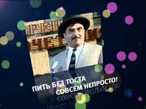 """Поздравительные блокбастеры студии """"ДИВА Продакшн"""""""