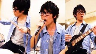 完全感覚Dreamer / ONE OK ROCK  cover