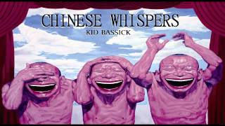 DJ Sayed Sound - Chinese Whispers (Original Mix)