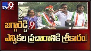 Congress leader Jagga Reddy election campaign in Sangareddy