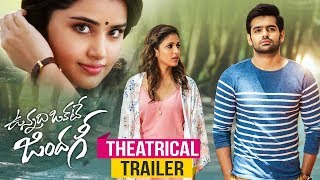 Vunnadhi Okate Zindagi Movie Review, Rating, Story, Cast & Crew