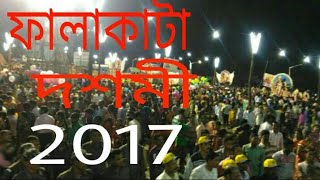 Falakata 2017 Doshomi mela..Durga puja doshomi mela 2017 (tech world channel)