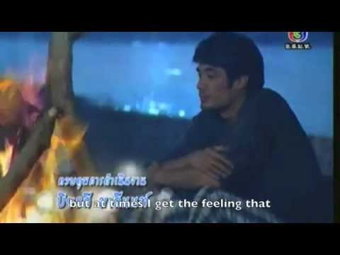 [eng Sub] Pon Prom Onlaweng Ost When Will I Get To See You video