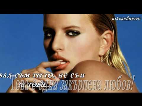 2011 Panos Kiamos-Den Dikaiologeisai - (bulgarian translation)