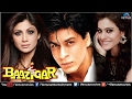 Baazigar Full Movie | Hindi Movies 2017 Full Movie | Bollywood Movies | Shahrukh Khan Full Movies thumbnail