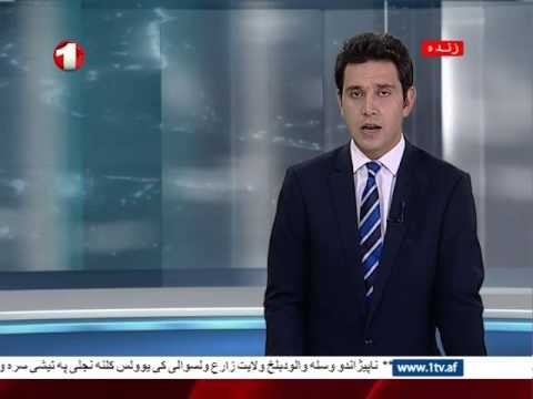 Afghanistan Dari News 03.07.2015 خبرهای افغانستان