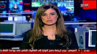 نشرة التاسعة .. حذف فقرات من قصة عقبة بن نافع .. لتحريضها على العنف