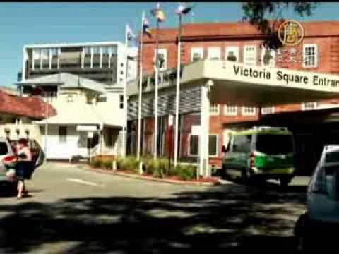 中國真相最新新聞】中國h3n2 感染西澳養老院