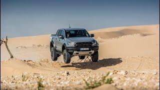 Ford Ranger Raptor @ Essaouira, Morocco
